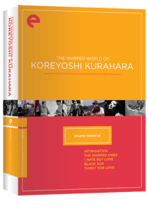 Kurahara_box